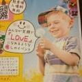LOVE FESTA 鹿児島vol.1